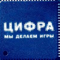 """Логотип Орггруппа """"ЦИФРА"""""""