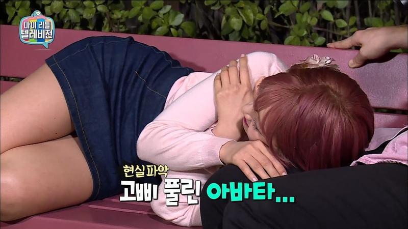TVPP ChoA AOA Lap pillow 초아 AOA 기습 무릎베개 불꽃 애드리브 심쿵 @MLT