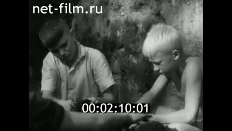1967г. Старая Русса. археологические раскопки. Новгородская обл