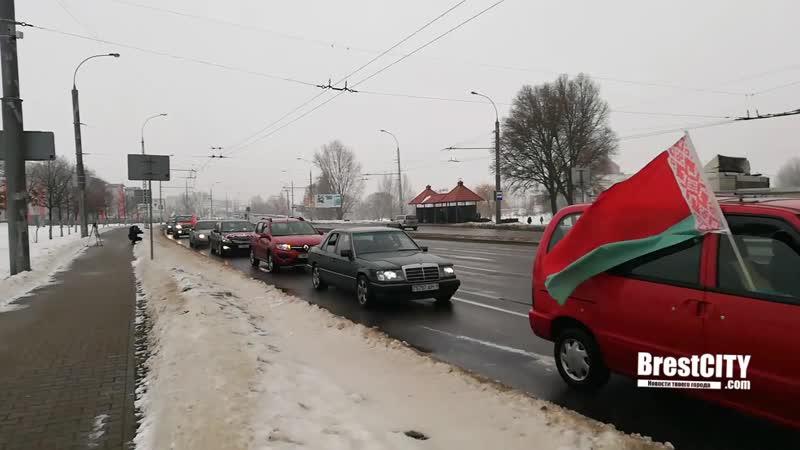 Автопробег Брест