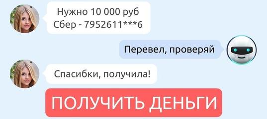 """ЖМИ """"ПОЛУЧИТЬ ДЕНЬГИ"""""""