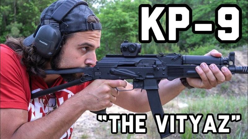 """The Vityaz"" - The MP5 of Russia"