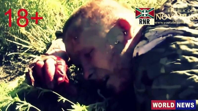 Герой Новороссии Алексей Мильчаков Садист и фашист Война России с Америкой на востоке Украины