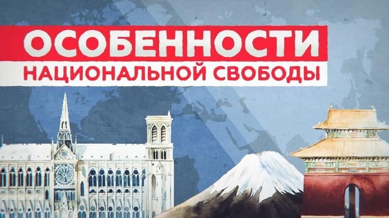 Мир на пороге перемен. Каковы конкурентные преимущества России