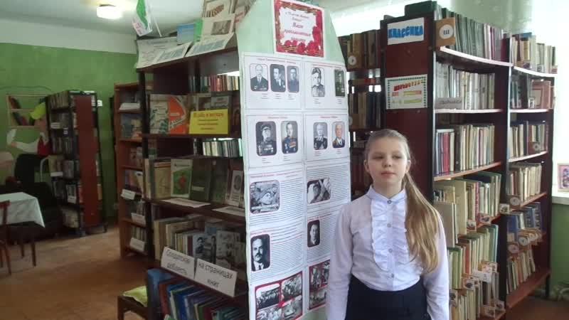 Ю Друнина Бинты читает Шеломенцева Полина 10 лет