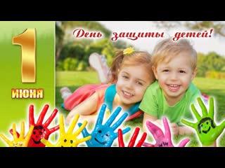 ЧУЖИХ ДЕТЕЙ НЕ БЫВАЕТ! ВЛАДИМИР КУРСКИЙ & АРИНА БАБУРСКОВА-ДЕТСКИЙ ДОМ.
