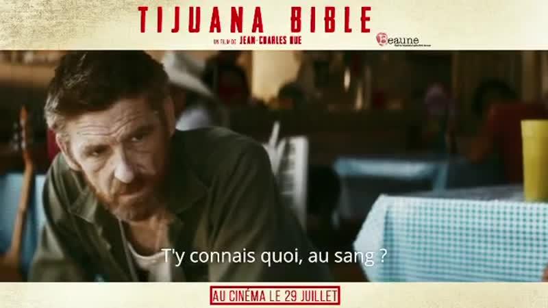 Tijuana Bible отрывок 2 eng