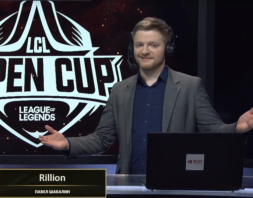 Rillion. Интервью с НОВЫМ ведущим Континентальной Лиги., изображение №1