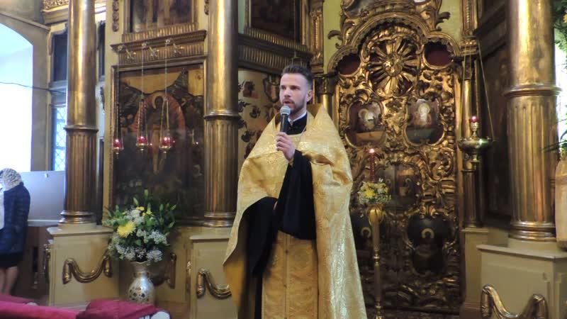 Иер Николай Жерздев проповедь в день празднования перенесения мощей свт Николая из Мир Ликийских в Бари