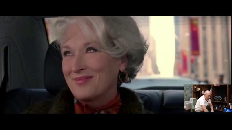 НАРЦИССИЗМ наглядный пример нарциссизма в кино Дьявол носит Prada Миранда Пристли