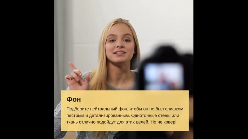 SUPA 5 правил трансляции в соцсетях
