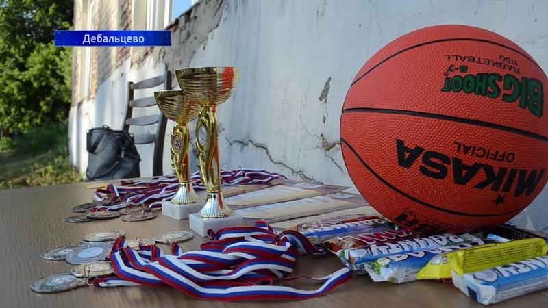 Городской турнир по баскетболу между командами микрорайонов Дебальцево