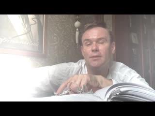 "Е. Евтушенко ""Любимая, спи"""