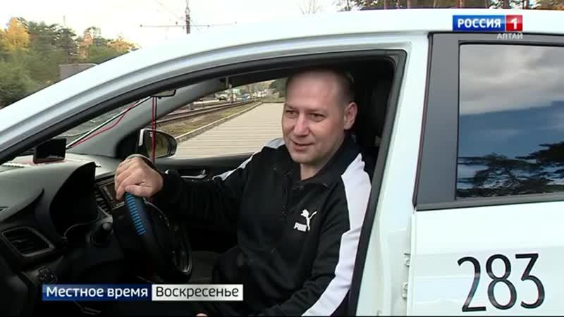 Самый добрый таксист Барнаула стал героем интернета