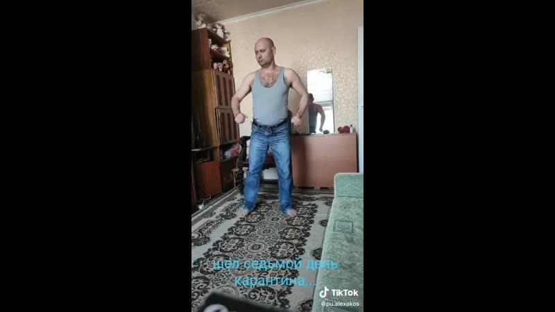 VIDEO 2020 04 03 14 16