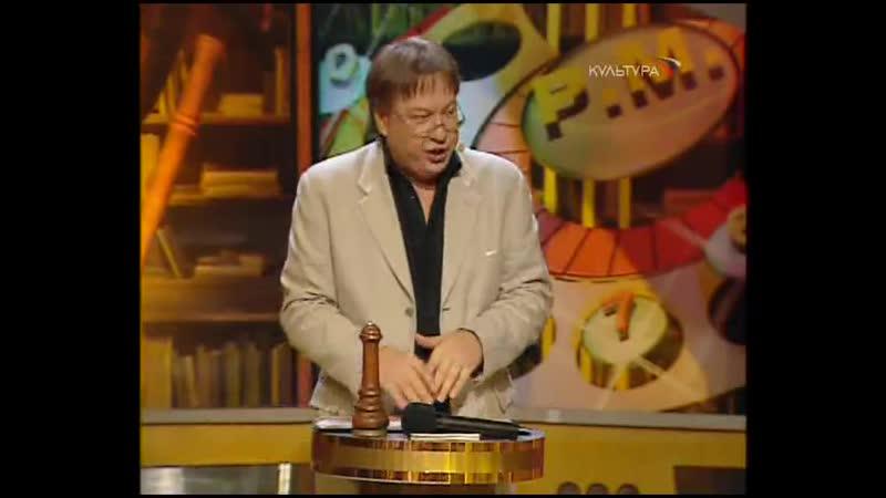 За семью печатями (23.03.2007) сезон 6 выпуск 23 Шарль Перро.