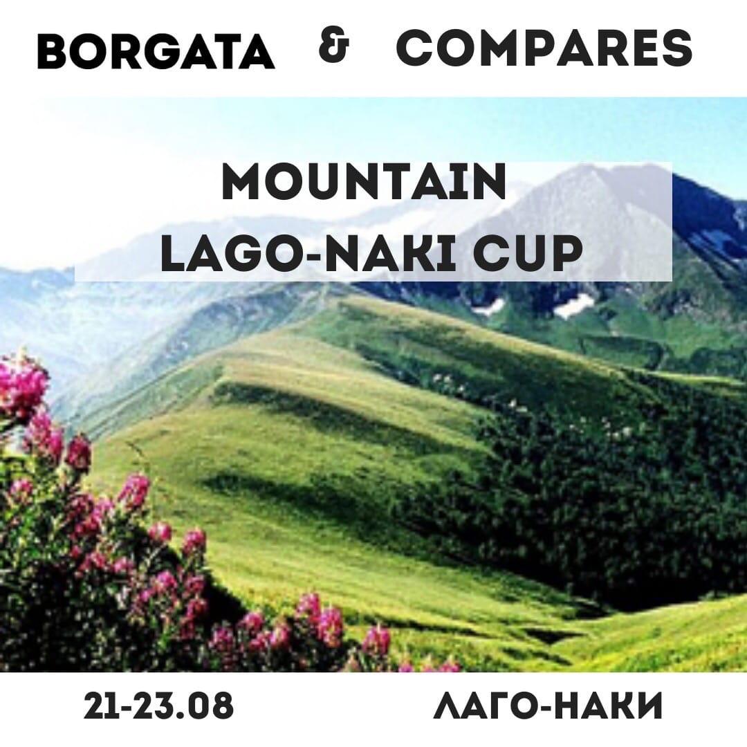 Афиша Краснодар Mountain Lago-Naki CuP