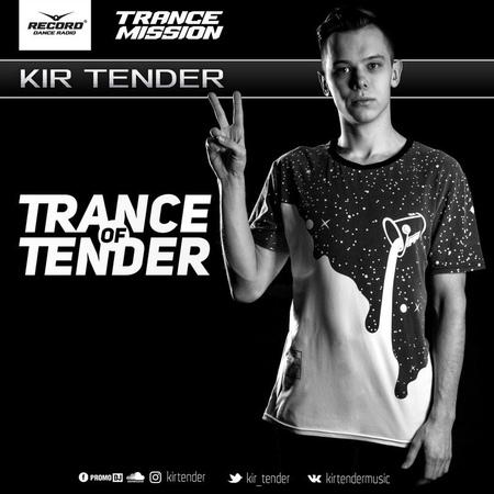 Kir Tender - Trance of Tender 237 (Marika Marchi Guest Mix) (17.01.2021) 237