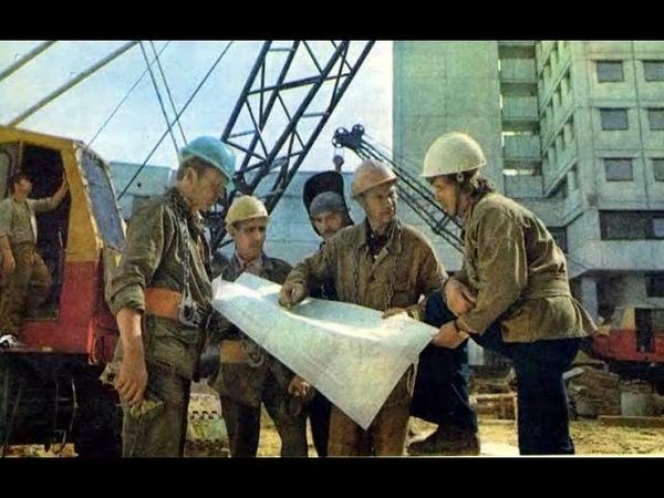 Московские стройки в СССР На стройках столицы ЦСДФ 1954 Документальный Фильм