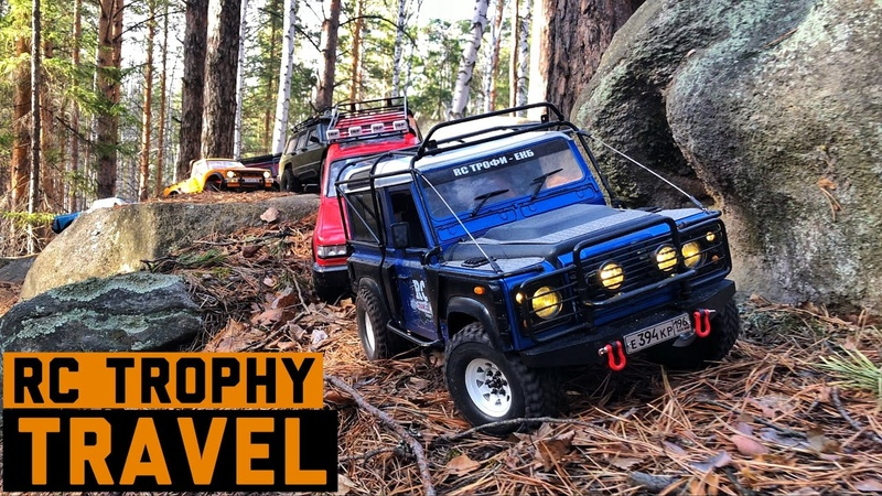 RC CARS OFF Road 4x4 LC 80 G500 4X4 JEEP DEFENDER 90 110 TRX 4 RC Extreme Pictures