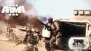 Бой в Сирии. Война во Вьетнаме. Пулеметчик террорист. Arma 3 Тушино 4K
