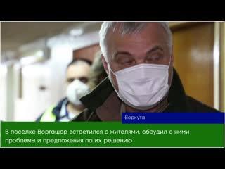 Владимир Уйба посетил с рабочей поездкой Воркуту