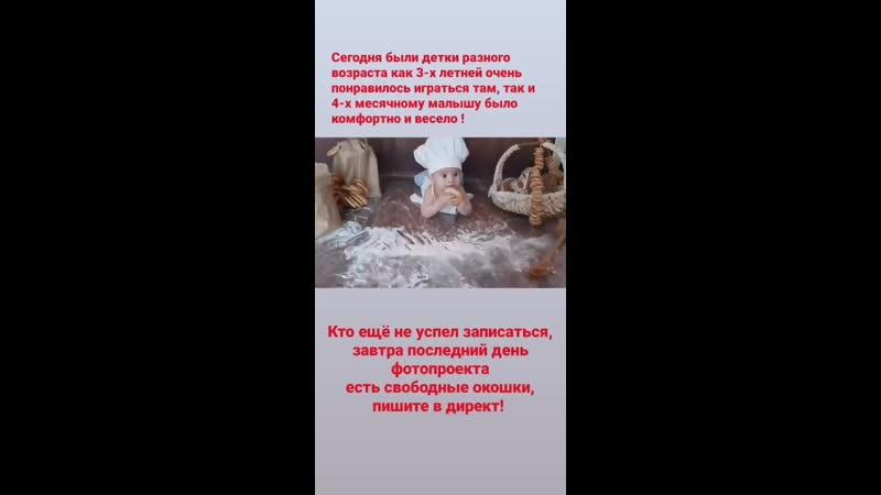 VID_52510509_111325_032.mp4