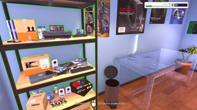 PC Building Simulator 1серия